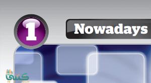 U1 Nowadays