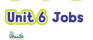 U6 Jobs