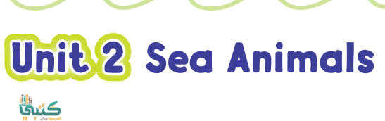 U2 It's Sea Animals