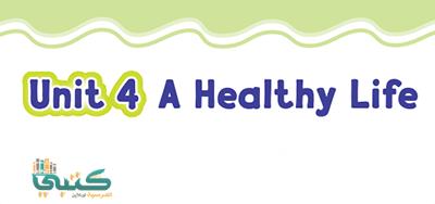 U4 A Healthy Life
