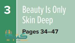 U3 Beauty Is Only Skin Deep