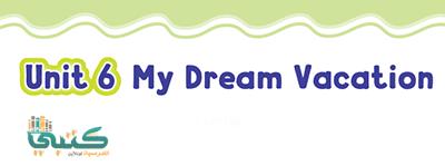 U6 My Dream Vacation
