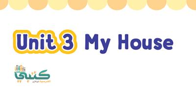 U3 My House