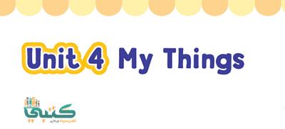 U4 My Things